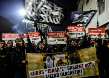 Protesters shout anti-US and anti-Israel slogans as they march in Istanbul to protest Trump's decision on Jerusalem