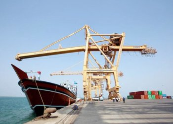 The Red Sea port of Hodeidah in Yemen will remain open for the delivery of humanitarian aid/REUTERS