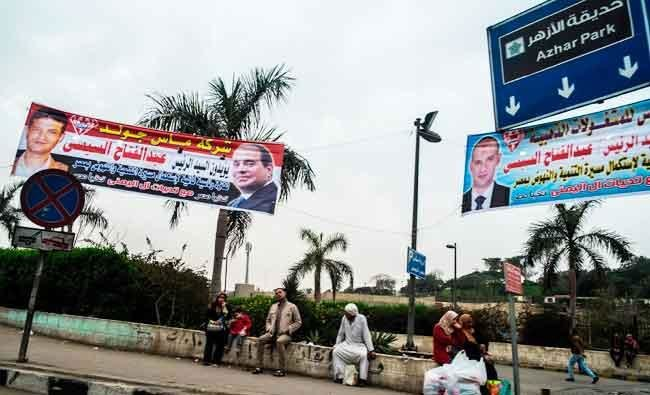 An election campaign banner erected by supporters of Egyptian President is seen in the capital Cairo, in this February 21, 2018 photo. (AFP)