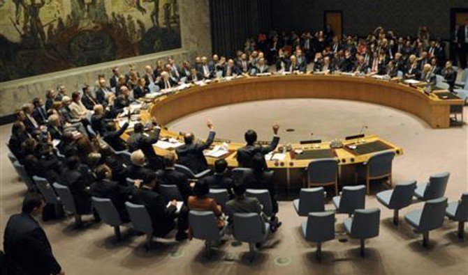 File photo showing the security council in session at the United Nations in NYC, US. (Reuters)