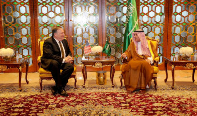 Photo showing new U.S. Secretary of State Mike Pompeo meet Saudi Arabia's Foreign Minister Adel Al-Jubeir in Riyadh, Saudi Arabia, April 27, 2018./REUTERS
