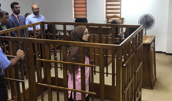 French militant Djamila Boutoutaou when she attended her trial at the Central penal Court in Baghdad, on April 17, 2018. (AFP/Ammar Karim)