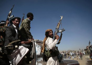 Thirteen Houthi militants were captured by yemen's National Army in Al-bayda governate AP