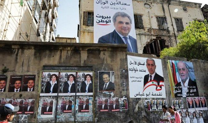 A picture taken on April 3, 2018 shows campaign posters, for the upcoming Lebanese parliamentary elections, hanging in the capital Beirut. (AFP)