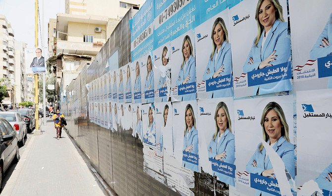 Women's engagement in Lebanese politics and public affairs has reached a new level with dozens of female candidates running for parliamentary elections. (AFP)