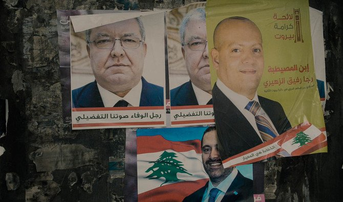 Posters of candidates hang on walls across the country as Lebanon goes for its first parliamentary elections in nearly a decade (AN photo: Tariq Keblawi)