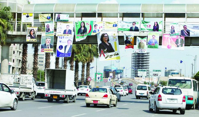 Unknown secular female candidates have been most targeted as women in Iraq are considered more susceptible to political damage from shaming. (Reuters)