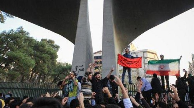 File photo showing protest in Iran (AFP)