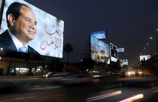 A Cairo street sign showing Egypt's President Abdel Fattah El-Sisi ahead of the presidential election, March 25, 2018. (File photo: Reuters)