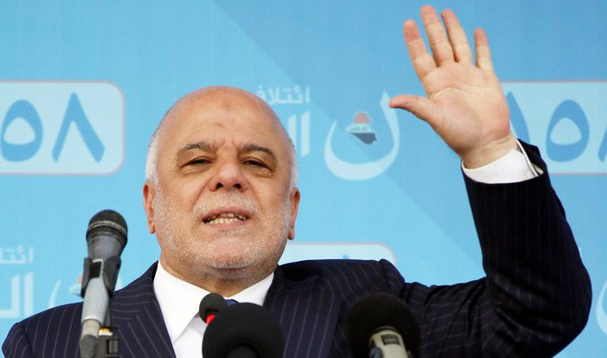 Iraqi Prime Minister Haider Abadi enjoys clear US support in forming the next government. (AFP)