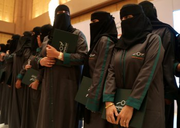 Saudi women hold their diplomas during the graduation ceremony of Saudi women car-accident inspectors, a few days before women are set to take the wheel in Riyadh, Saudi Arabia June 21, 2018. REUTERS/Noemie Olive