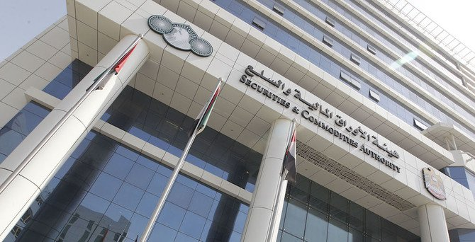 UAE Securities and Commodities Authority ordered firms to identify and freeze the accounts and assets of nine Iranian individuals and entities the UAE has placed on its terrorism list. (Photo courtesy of SCA)