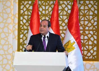 FILE PHOTO: Egyptian President Abdel Fattah Al Sisi gives his speach during the inauguration of major power stations in the energy sector as part of the country's development drive, at Egypt's new administrative capital, north of Cairo, Egypt, July 24, 2018 in this handout picture courtesy of the Egyptian Presidency. The Egyptian Presidency/Handout via REUTERS