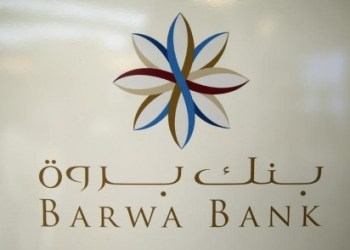 FILE PHOTO: The logo of Barwa Bank is seen on its building in Doha October 23, 2013. REUTERS/Fadi Al-Assaad/File Photo