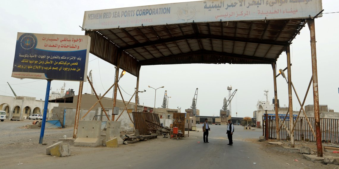 FILE PHOTO: A view of the gate of the Red Sea port of Hodeidah, Yemen August 5, 2018. REUTERS/Abduljabbar Zeyad/File Photo