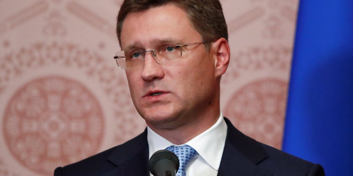 FILE PHOTO: Russian Energy Minister Alexander Novak addresses the media after the talks with U.S. Energy Secretary Rick Perry in Moscow, Russia September 13, 2018. REUTERS/Sergei Karpukhin