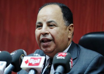 Finance Minister Mohamed Maait speaks during a news conference in Cairo, Egypt July 5, 2018. REUTERS/Mohamed Abd El Ghany/File Photo