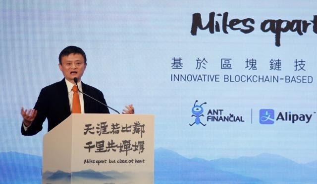 Indonesia Will Partner With Alibaba S Ceo Jack Ma Middle East Affairs