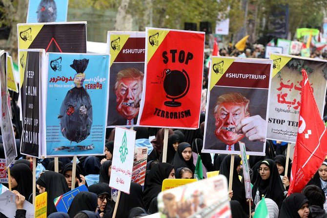 """The crowd chanted """"Down with US"""" and """"Death to Israel"""" during Sunday's rally in the capital. (File/AFP)"""
