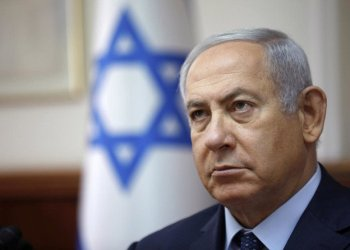 Netanyahu's remarks late Saturday were his first on the issue since Israel allowed the cash to be transferred to the enclave controlled by Hamas. (File/AFP)