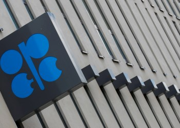 FILE PHOTO: The logo of the Organization of the Petroleoum Exporting Countries (OPEC) is seen at OPEC's headquarters in Vienna, Austria June 19, 2018. REUTERS/Leonhard Foeger/File Photo
