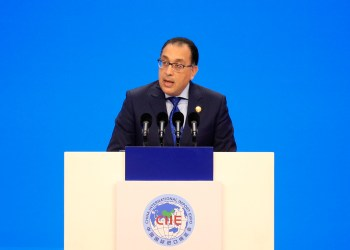 FILE PHOTO: Egyptian Prime Minister Mostafa Madbouly speaks at the opening ceremony for the first China International Import Expo (CIIE) in Shanghai, China November 5, 2018. REUTERS/Aly Song/Pool
