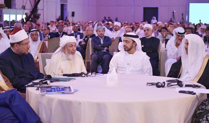 Religious leaders and representatives of humanitarian groups attended the event. (Photo/Supplied)