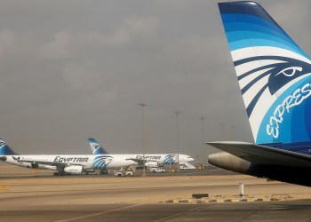 FILE PHOTO: EgyptAir and EgyptAir Express planes are seen parked at Cairo Airport, November 1, 2016. REUTERS/Amr Abdallah Dalsh