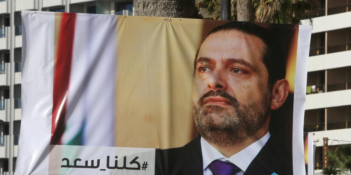 A poster depicting Saad Hariri in Beirut. (Reuters)
