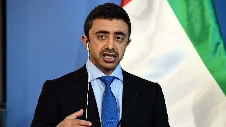 """We want oil flows from the region to be safe and natural for the stability of the world economy,"" the minister said at a press in Sofia. (File photo: AFP)"