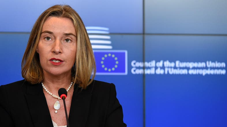 Mogherini said that the EU has called for maximum restraint in the Gulf. (File photo: AFP)