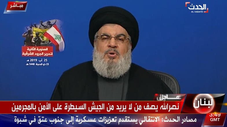 Nasrallah said on Sunday the fall of two Israeli drones overnight in suburbs of Beirut amounted to a very dangerous move. (Screen grab)