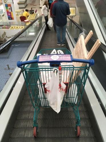 Magic cart belt.