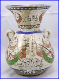 Antique Islamic Porcelain Mosque Lamp Ottoman Turkish Cairo