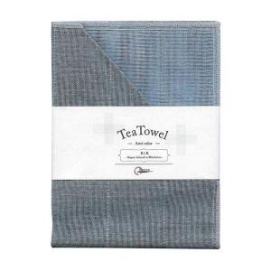 Nawrap Japanese Tea Towel