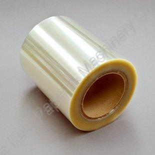 OVERLAMINATING FILM CLEAR GLOSSY