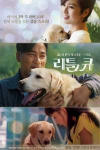 Little Q (2019) [Chinese]
