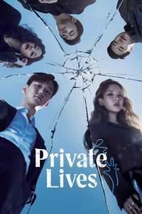 Private Lives Season 1 Episode 1-16