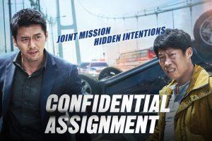 Confidential Assignment (2017) [Korean]