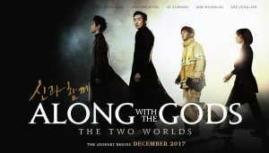 Along with the Gods: The Two Worlds (2017) [Korean]