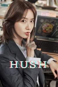 Hush Season 1 Episode 1 (Korean Drama)