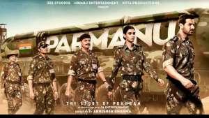 Parmanu: The Story of Pokhran (2018) [Indian]