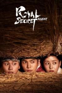 Royal Secret Agent Season 1 Episode 1 – 16