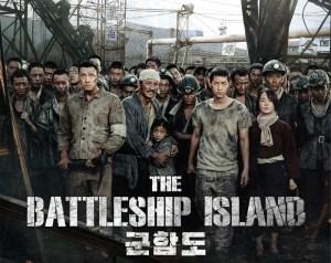The Battleship Island (2017) [Korean]