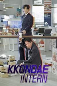 (Complete) Kkondae Intern Season 1 Episode 1–12