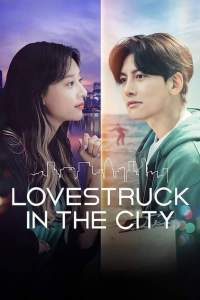 Lovestruck in the City Season 1 Episode 13