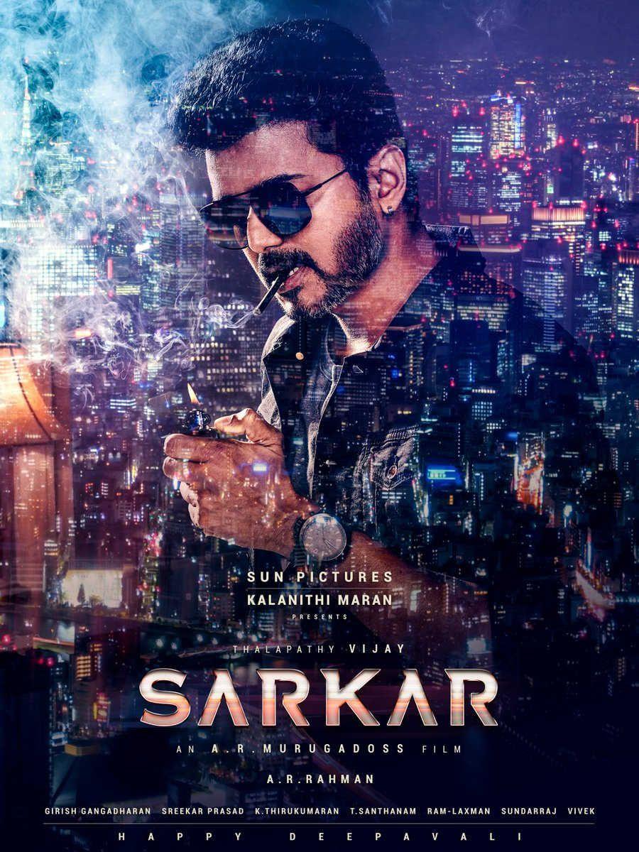 Sarkar (2018) [Indian]