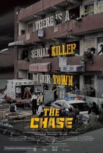 The Chase (2017) [Korean]