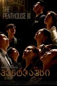 The Penthouse Season 3 Episode 1