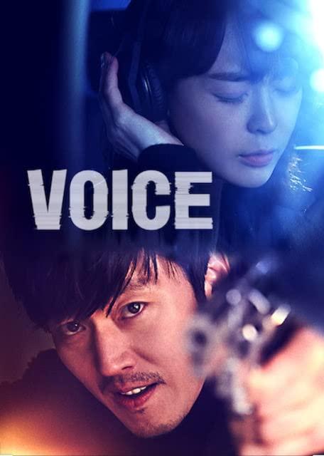 (Complete) Voice Season 1 Episode 1 – 16 (Korean Drama)
